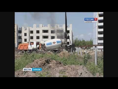 Участники второго этапа переселения из аварийного жилья в Саратовской области получат квартиры до 2017 года