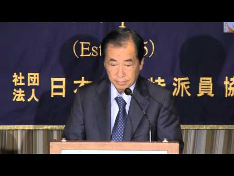 Fukushima Meltdowns: Fmr PM Kan Reflects & OPPOSES Nuclear Energy 9/10/15