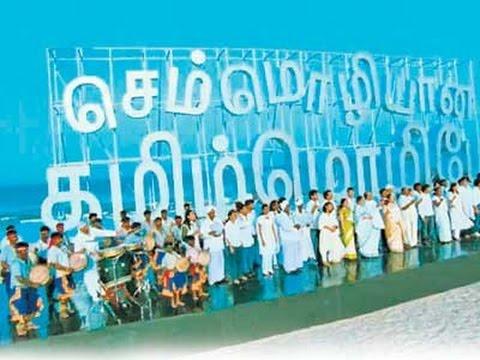 SemMozhi Tamil Anthem ARR 1080p HD