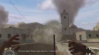 Прохождение Игры Call of Duty 2  15 серия