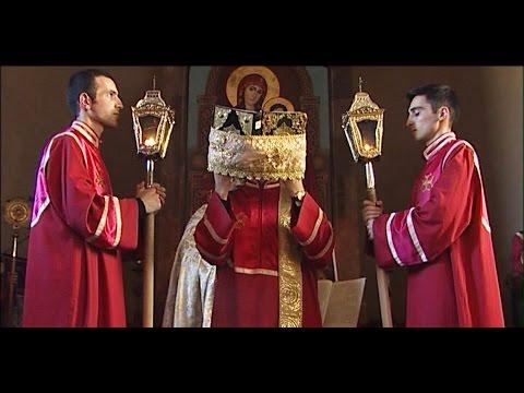Շուխոնց ավետարանը Սրբոց Թարգմանչաց տոնին կլինի Օշականում
