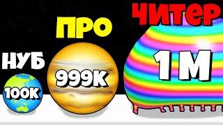 ЭВОЛЮЦИЯ СЛАЙМА МАКСИМАЛЬНЫЙ УРОВЕНЬ Blob Merge 3D