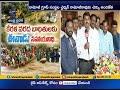 Gajwal Division Private Schools Association Donates Rs 7.7 Lakhs  To EENADU Relief Fund