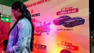 Danik Bhaskar new show in dak bangla Patna