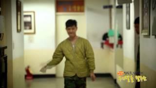 [컬투쇼UCC1차] [최우수상] 비밀병기8호-조용상