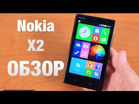 Nokia X2 Обзор