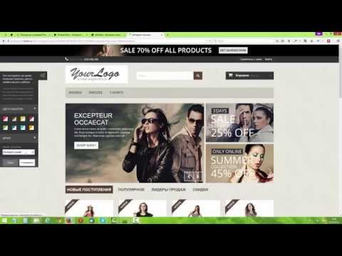 Prestashop, как CMS для интернет-магазина