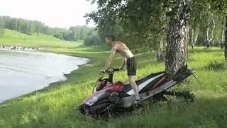 как из снегохода сделать водный мотоцикл