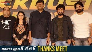 Nani's Gang Leader Movie Thanks Meet | Karthikeya | Vikram Kumar | Anirudh | Mythri Movie Makers