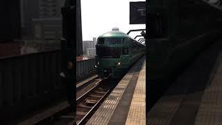 キハ72系ゆふいんの森 湯布院行き大分駅発車