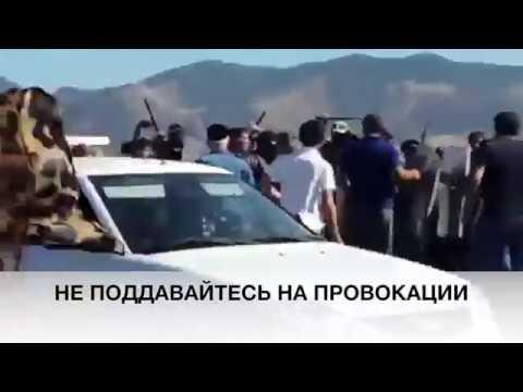 ФЕЙК ПРО РАЗГОН ДАЛЬНОБОЙЩИКОВ В ДАГЕСТАНЕ