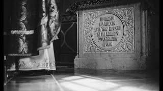 Евангелие Великого Четверга на Литургии