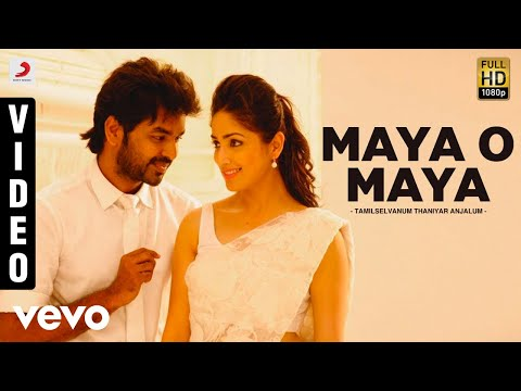 Maya O Maya Song Lyrics From Tamilselvanum Thaniyar Anjalum