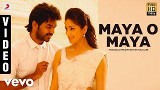 Tamilselvanum Thaniyar Anjalum - Maya O Maya Video | Jai, Yami Gautam | Karthik