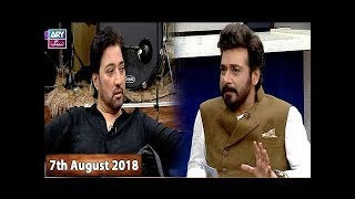 Salam Zindagi With Faysal Qureshi - Saud & Javeria Saud - 7th August 2018