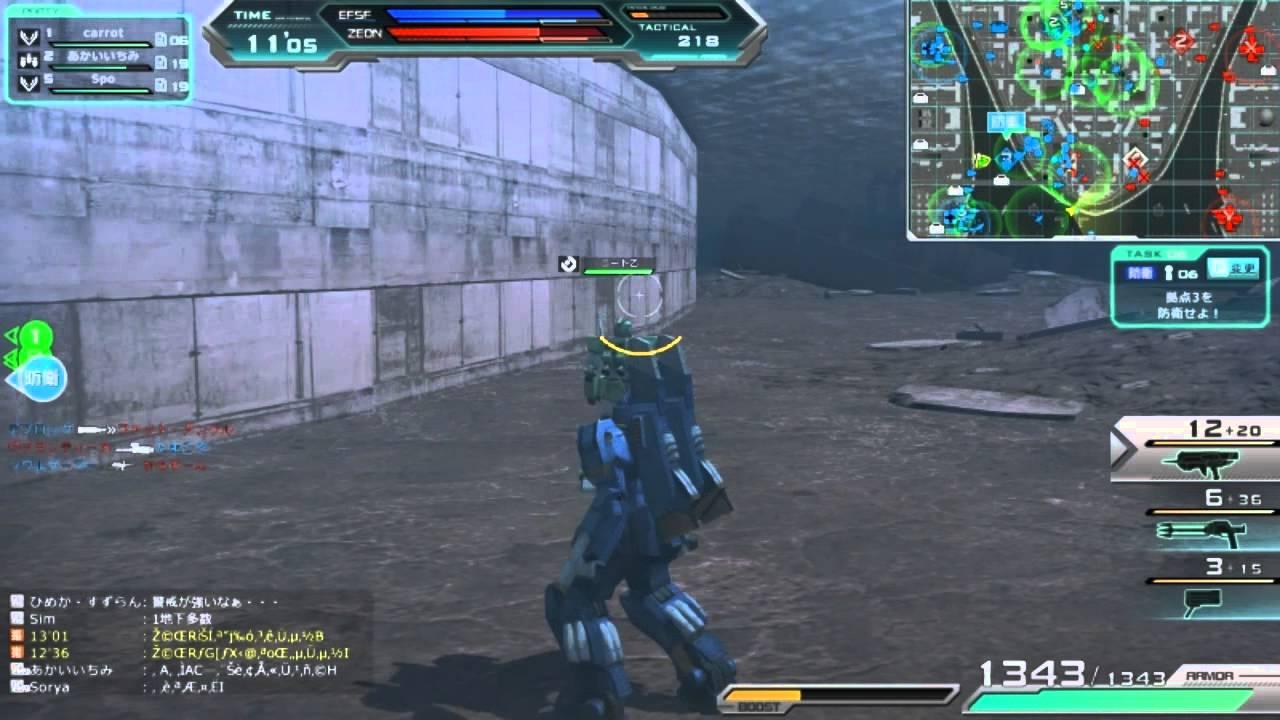 Mobile Suit Gundam Online (PC) Specs