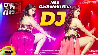 Naa Gadhiloki Raa DJ Song   Raju Gaari Gadhi 3 Movie Songs   Ashwin Babu   Avika Gor   Mango Music