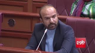 واکنش تند مجلس نمایندهگان به تلفات غیر نظامیان در کندز
