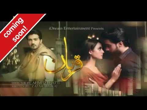 Qurban OST - Drama Song - Full OST - Iqra Aziz - Bilal Abbas & Shehzad Sheikh
