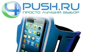 Чехол на руку для iPhone 6(, 2015-01-30T02:42:00.000Z)