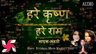 Hare Krishna - Krishna Bhajan - Lord Krishna Mantra | कृष्णा भजन Songs