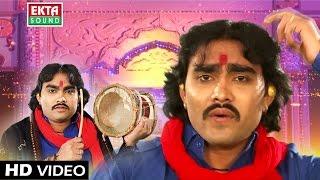 DJ Dakla || He Mara Modavade || Jignesh Kaviraj || Gujarati
