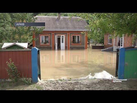 Чернівецький Промінь: Стало відомо, які суми отримають буковинці, котрі постраждали через повінь