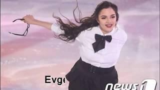 Ice Fantasia на тему шоу в Корее или new look Alina Zagitova и Evgenia Medvedeva