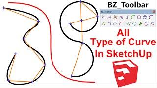 كيفية استخدام بيزيه المفتاح في SketchUp | منحنى أداة