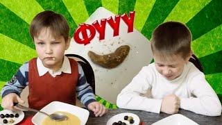 Дети реагируют на еду