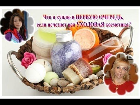 шима блюдо рецепт