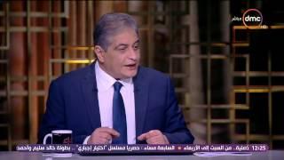 مساء dmc - د.جمال شيحة