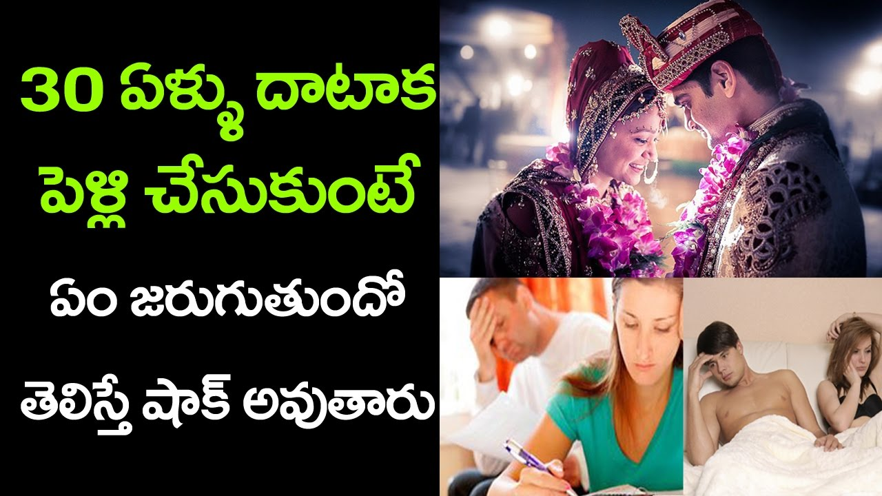 10 Interesting Facts About Marriage 10 Interesting Facts About Marriage new pics