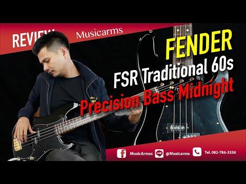 """เบสยุค 60 """"ฮาดแวร์ทอง"""" l Fender FSR Traditional 60s Precision Bass Midnight"""