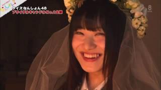 NMB48 植田碧麗 クイズ! なんしょん48 20160513
