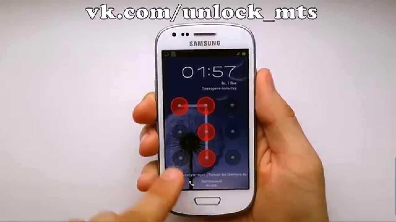 Коды на телефоне samsung galaxy s3