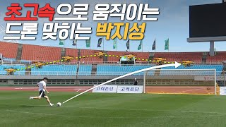 Can J.S Park hit a drone flying at 100km/h with football? (watch how the world class does it)