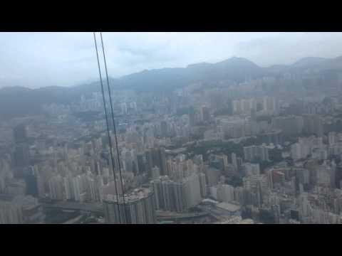 Hong Kong Sky100
