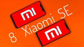 Xiaomi Mi 8 Vs Mi 8 SE + Speed Test!