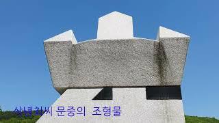 (OTN매거진)대전 중…