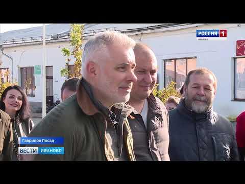 Благоустройство центральной площади Гаврилово Посада завершено