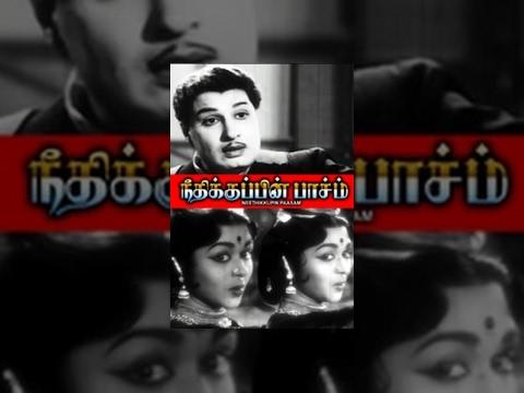 Neethikkupin Paasam Tamil Full Movie : MGR, Saroja Devi