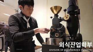백석문화대학교 산업체위탁교육 홍보영상