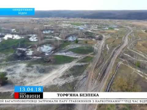 ТРК ВіККА: Черкаські рятувальники перевіряють протипожежний стан ірдинських боліт