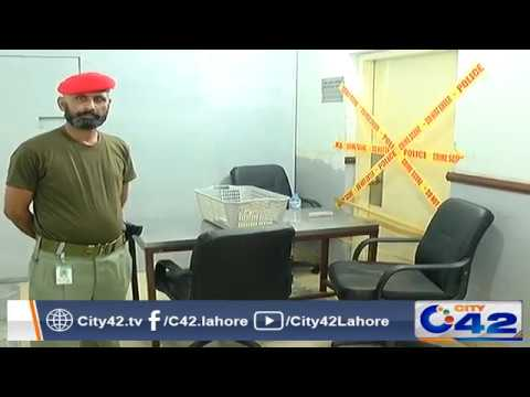 UHS Entry Test : VC Prof Faisal Masood Talk With City 42