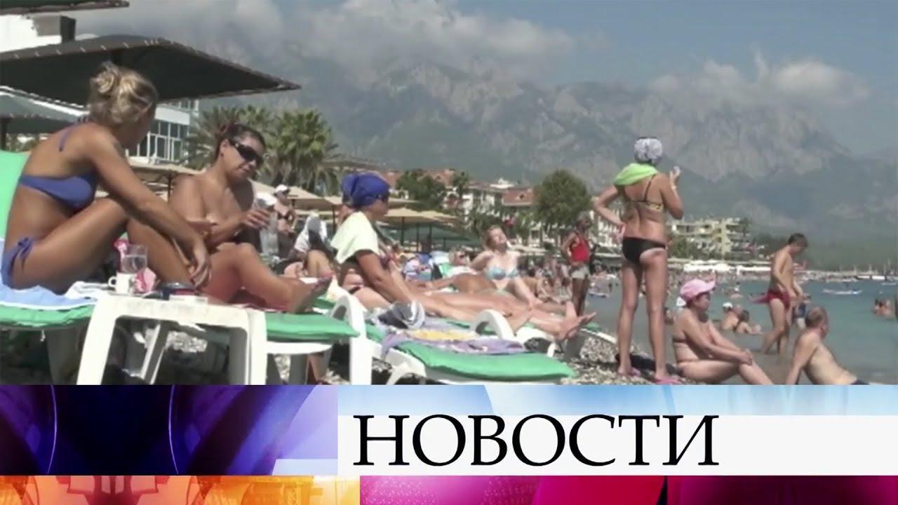 что делают российские туристы в турции