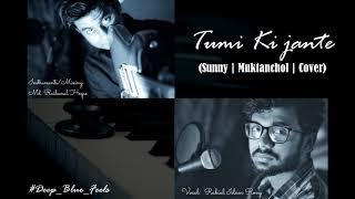 Tumi Ki Jante | Sunny (Muktanchol) | COVER