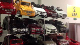 Магазин детских электромобилей в Москве. Самый большой.