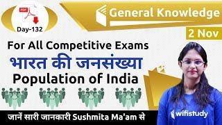 12:00 AM - GK by Sushmita Ma'am | Population of India