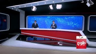 NEWS 6 PM 12 01 2019 FOR TOLOnews com
